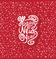 christmas greeting card winter holiday snow vector image