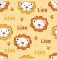 seamless pattern with cute owls baby lions vector image vector image