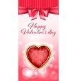 Valentine day backgroung vector image vector image