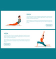 yoga healthy lifestyle colorful banner vector image