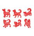 chinese zodiac animal dog isolated icons vector image