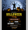 halloween silhouette invitation vector image