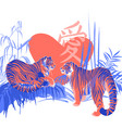 two tigers in love looking at each other vector image vector image