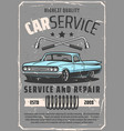 vehicle service and repair old cars vector image vector image