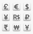 currency icons set web buttons vector image