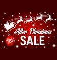 after christmas sale poster template vector image