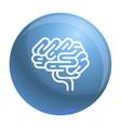 brain organ icon outline style vector image