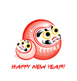 Daruma New Year card vector image vector image