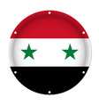round metallic flag of syria with screw holes vector image vector image