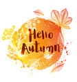 abstract orange autumn background vector image vector image
