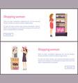 beauty cosmetics stand female choosing headwear vector image vector image