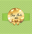 big sale half price with golden label logo vector image vector image