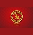 happy chinese new year circle floral vector image vector image
