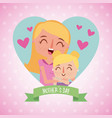 happy woman hugging little girl mother day vector image