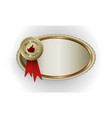 oval frame of gold color with a sign of the best vector image vector image