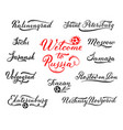 welcome to russia lettering design tourist cities vector image