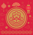 2019 chinese new year holiday celebration flora vector image vector image