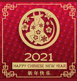 chinese new year 2021 year ox bull vector image