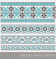 Embrodery ornaments vector image