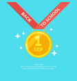 poster back to school modern graphics gold medal vector image vector image
