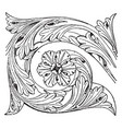 romanesque frieze have antique pattern in this vector image vector image