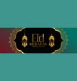 beautiful eid mubarak festival golden banner vector image