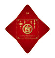 year of the pig chinese new year square money red vector image vector image