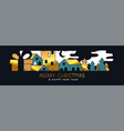 christmas and new year banner gold landscape vector image vector image