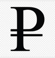 russian ruble sign vector image vector image