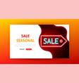 sale season neon landing page vector image vector image