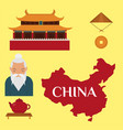chinese asian oriental decoration sightseeing vector image vector image