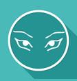 eye icon vector image vector image