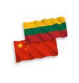 flags lithuania and china on a white background vector image