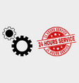 gears icon and grunge 24 hours service vector image vector image
