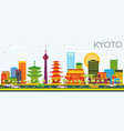 kyoto skyline with color buildings and blue sky vector image vector image