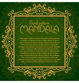 Luxury calligraphic vintage frame with beautiful vector image vector image