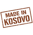 made in kosovo stamp vector image vector image