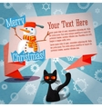 merry christmas cute retro banner on craft vector image