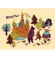 Moscow city color scene vector image vector image