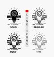 development idea bulb pencil scale icon in thin vector image vector image
