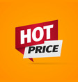hot price a paper pointer bonus web banner on vector image vector image