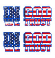 in god we trust print design vector image vector image