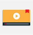 modern interface video player vector image vector image