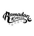 ramadan kareem typographic design with vector image
