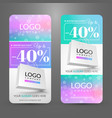 winter sale event set with banners with paper bag vector image vector image