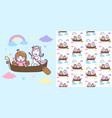 cute unicorn and princess ride a boat vector image vector image