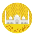 holiday named Eid Al Adha Festival of vector image vector image