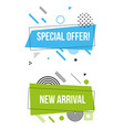 modern abstract banners set vector image