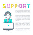 support center poster with woman receiving calls vector image vector image