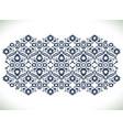 arabesque vintage damask floral decoration lace vector image vector image